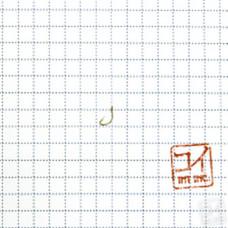 Крючок Koi Special Feeder № 16 , NBR (10 шт.) KH4401-16NBR