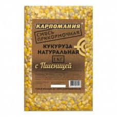 Кукуруза натуральная для рыбалки Карпомания 1кг Пшеница